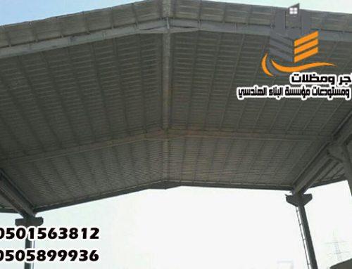 مراحل انشاء مستودعات التبريد والتجميد  في مؤسسة تصميم البناء الهندسي