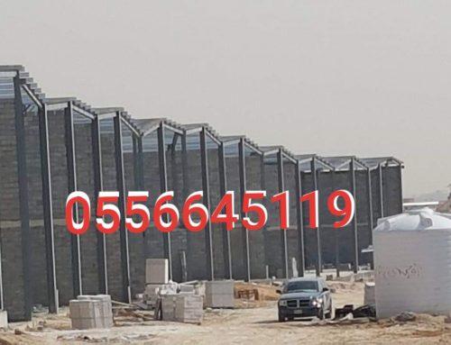 هناجر الرياض.. البديل الاقتصادي الأفضل للمشاريع