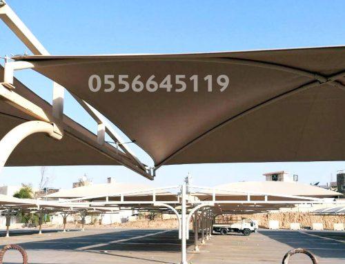 مظلات بتصاميم مبتكرة 2020 الرياض